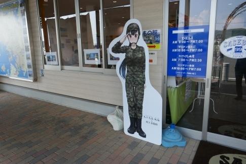 77道の駅佐世保.jpg