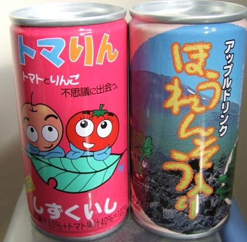 リンゴジュースエ石.jpg