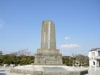 ペリー上陸記念碑.jpg