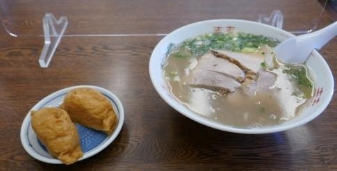 86下松北斗亭.jpg