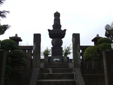 於大の墓.jpg
