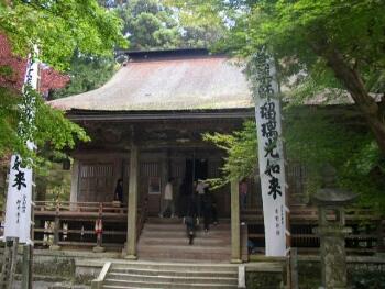 横蔵寺.jpg
