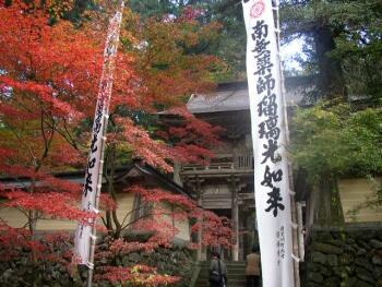 横蔵寺紅葉1.jpg