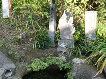 海蔵寺底脱の井.jpg