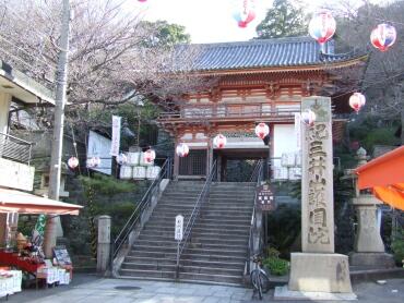 紀三井寺山門.jpg