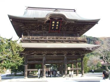 建長寺総門.jpg