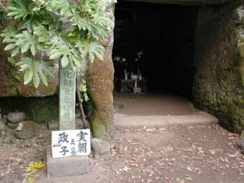 源タ朝の墓(寿福寺).jpg