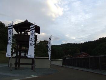 江刺藤原の郷3.jpg