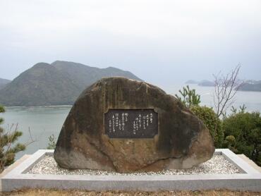 港の見える丘公園与モ野夫妻歌碑.jpg