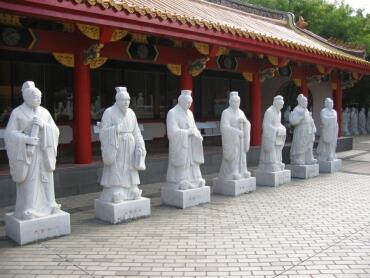 孔子廟3.jpg