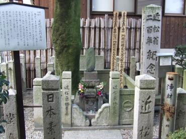 広済寺_近松門左衛門の墓.jpg