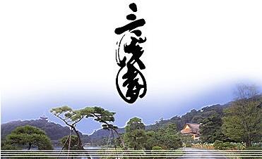 三渓園logo.jpg