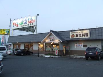 松野屋(北茨城市).jpg