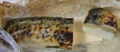 焼き鯖寿司2.jpg