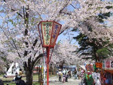 真人公園3.jpg