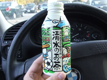 清水の御茶.jpg