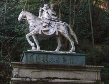聖徳太子像.jpg