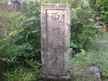 西周旧宅_津和野2.jpg
