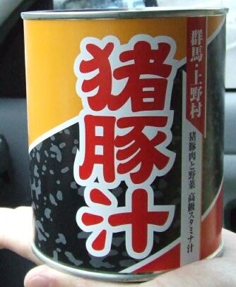 猪豚汁.jpg