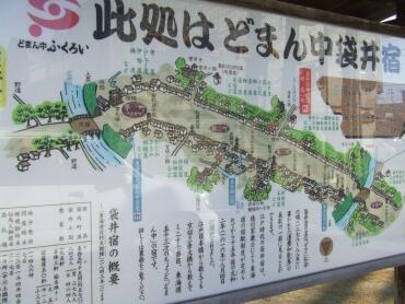 東海道袋井宿1.jpg