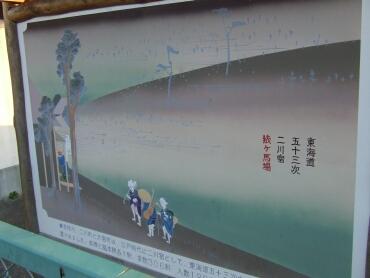 東海道二川宿4.jpg