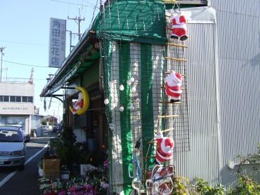 東海道由比宿サンタ.jpg