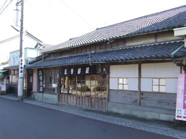 東海道由比宿正雪紺屋.jpg