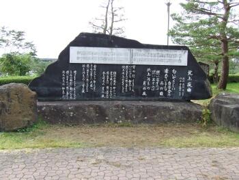 展勝地(北上夜曲の碑).jpg