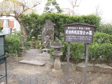 武田信繁の墓1.jpg