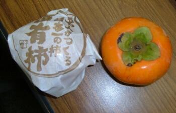 富有柿_加藤柿園2.jpg