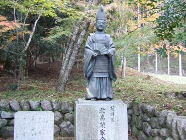 北畠顕家像.jpg