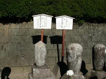 臨済寺_雪斉の墓.jpg