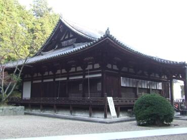 霊山寺本堂(国宝).jpg