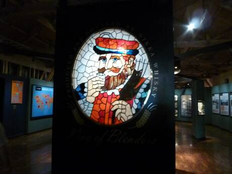 ニッカウイスキー余市 ウイスキー博物館.jpg