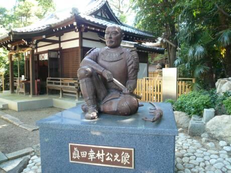 安居神社 真田幸村像.jpg