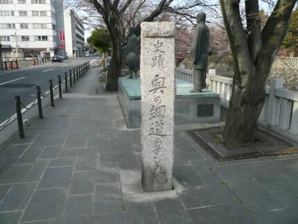 奥の細道結びの地2.jpg