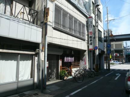 丸デブ総本店 岐阜.jpg