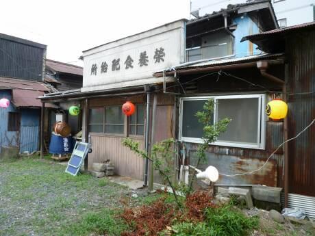 旧川越織物市場4.jpg