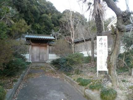 芹沢鴨の生家.jpg