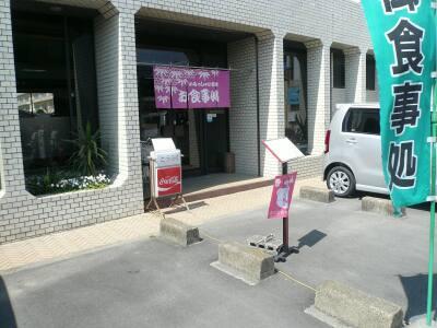 食事処こうらく(犬山).jpg