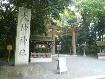 大神神社1.jpg