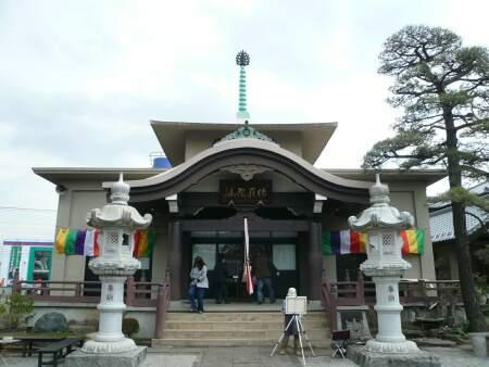 地蔵院 ふじみ野.jpg