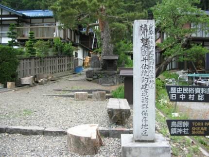 中山道奈良井宿.jpg