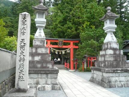 天河神社1.jpg