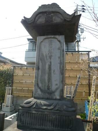 田沼意次の墓.jpg
