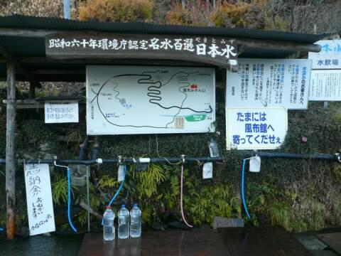 日本水.jpg