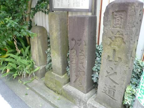 保土ヶ谷宿 道標.jpg