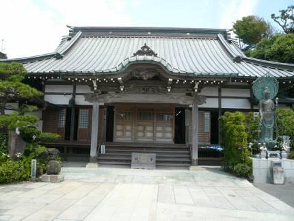満福寺(鎌倉)1.jpg