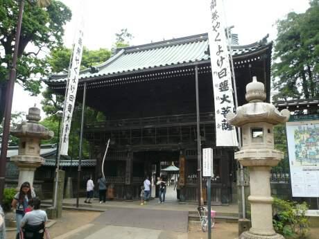 妙法寺 山門.jpg