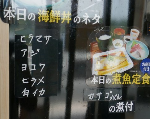 あかさき亭2.jpg